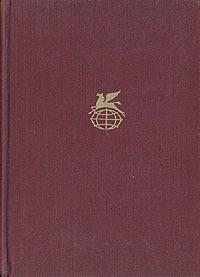 Книга песнь о бадыноко краткое содержание