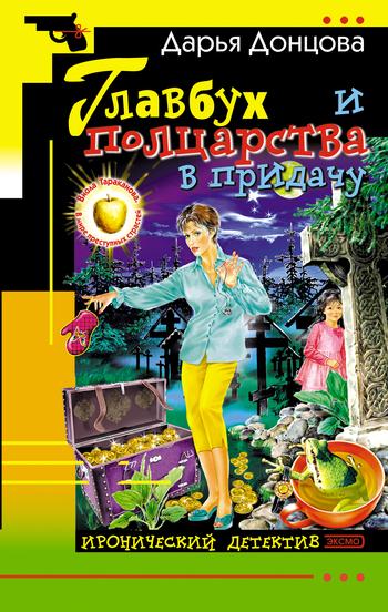 Читать мангу спецкласс a 2 сезон