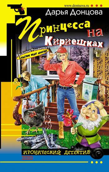 Читать сказку царевна лягушка по украински