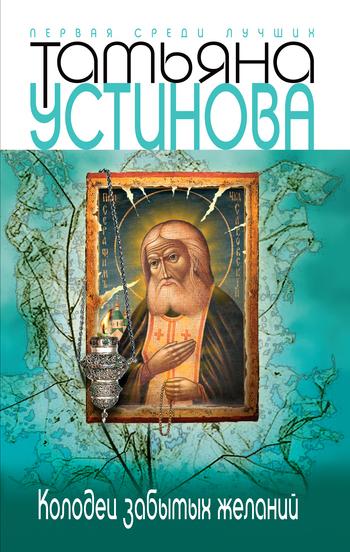 Самые читаемые авторы русской литературы