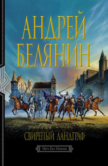 Читать онлайн книгу магическая академия строгого режима