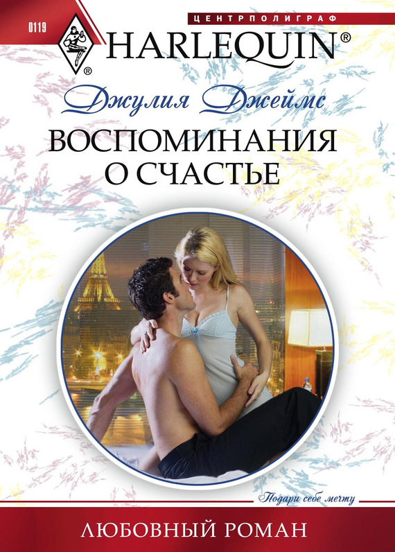Сказка а.с.пушкин дубровский читать