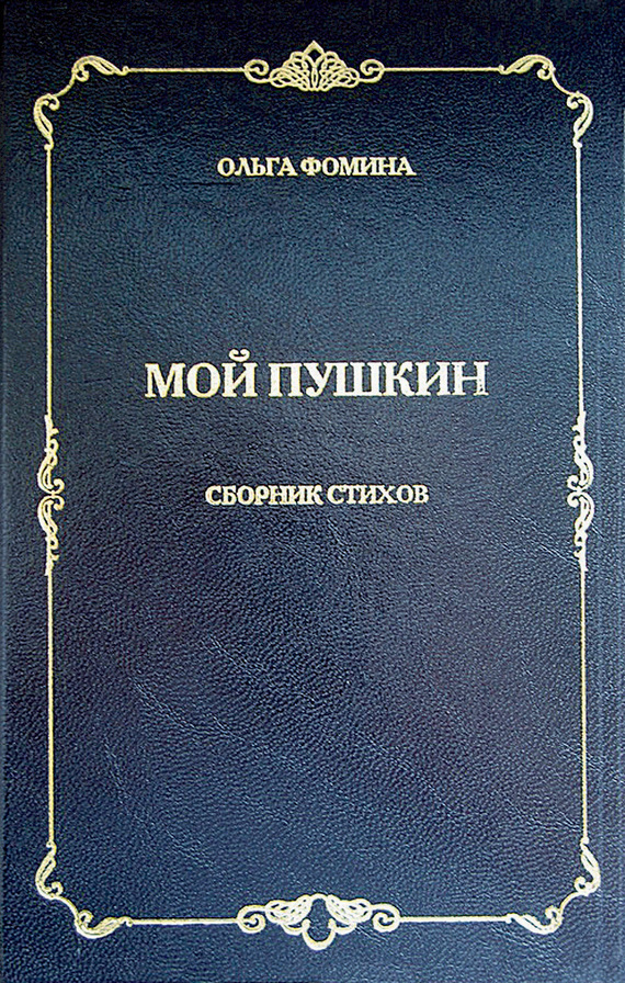 epub Popular Perceptions of Soviet Politics in the 1920s: Disenchantment of the Dreamers