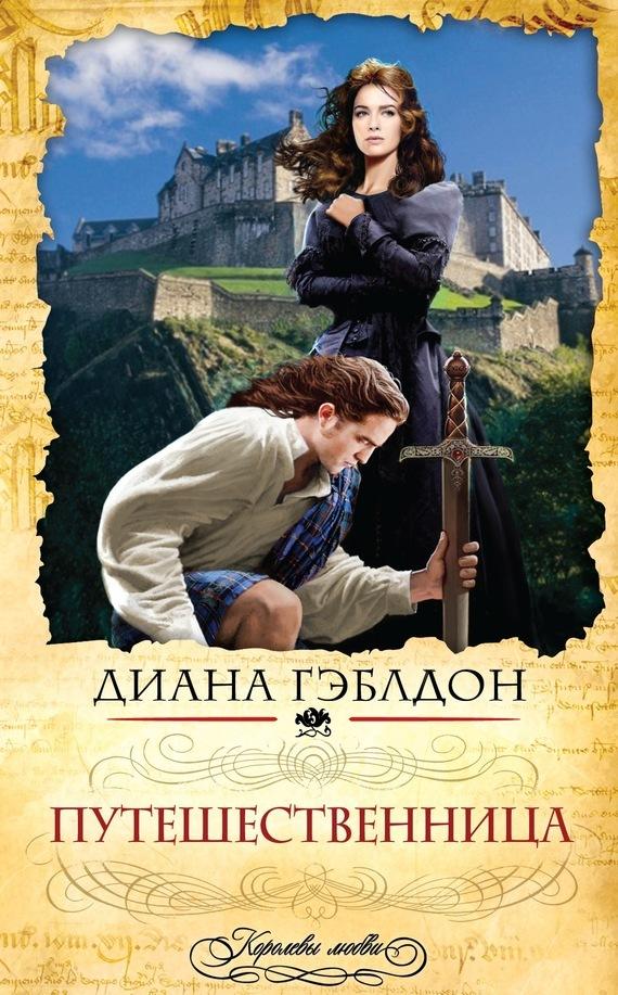 Читать в.афанасьев путь правителя