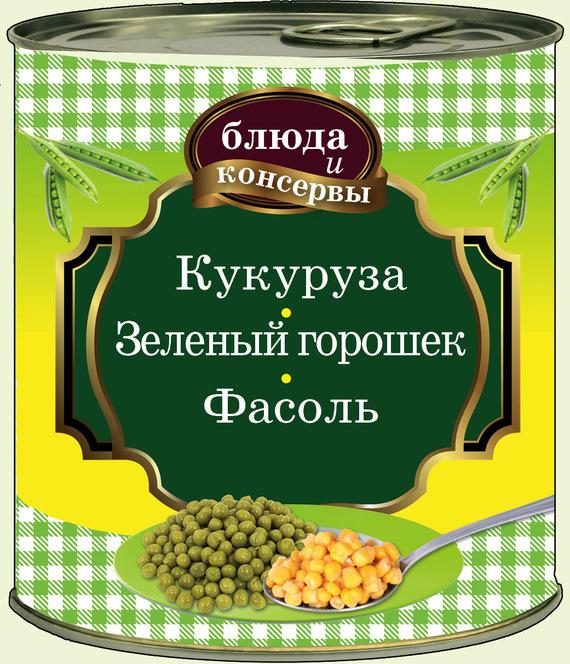 Кукуруза зеленый горошек фасоль салаты рецепты