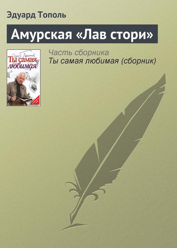 Cкачать бесплатно электронные книги в формате FB2 TXT