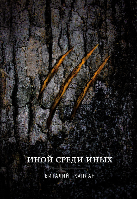 книги на телефон txt бесплатно