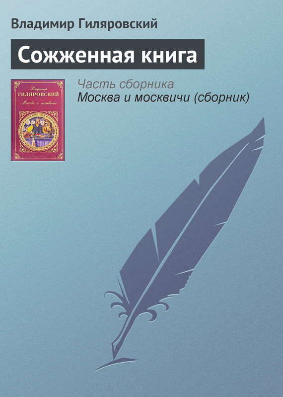Комиксы люди х читать онлайн на русском