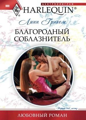 Давыдов учебник по онкологии читать онлайн