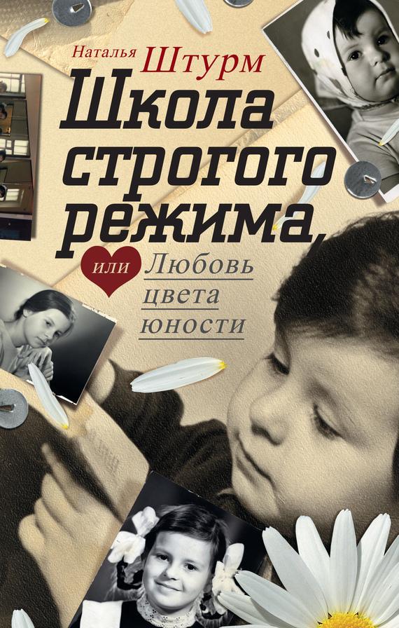 Запорожец психология детей дошкольного возраста читать онлайн
