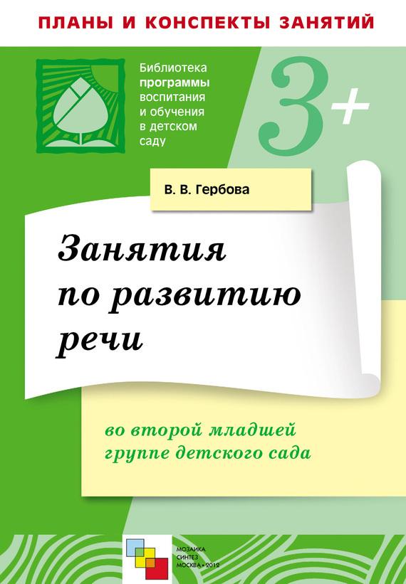 read общая энергетика методические