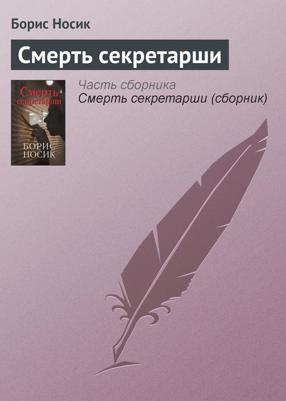 Цикорий звезд Георгий Садхин