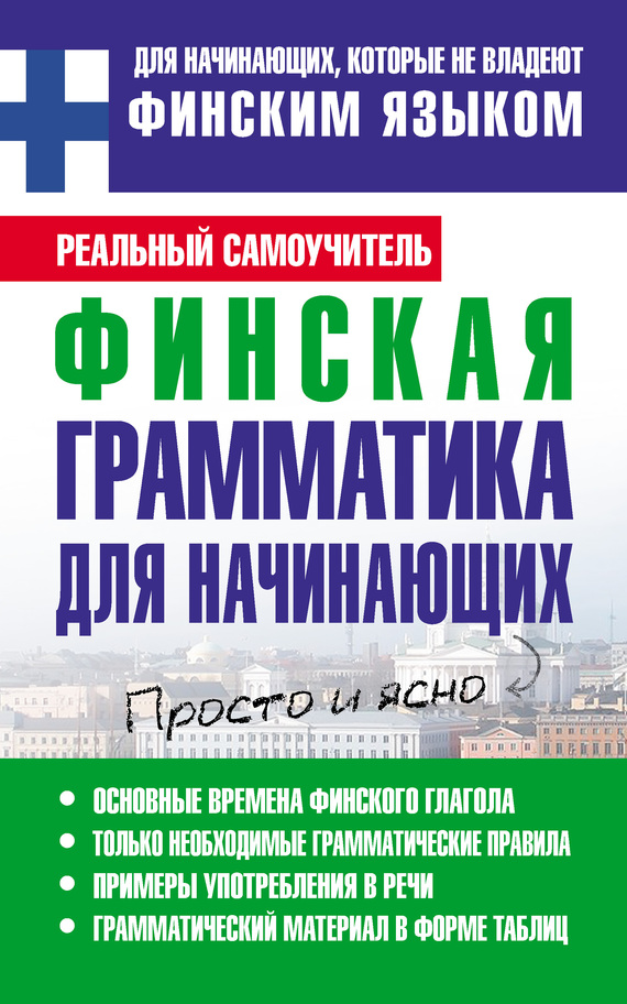 HTTP://UNIQUEEXPRESS-KW.COM/BOOK.PHP?Q=BOOK-THE-REGIME-OF-ANASTASIO-SOMOZA-1936-1956-1993.HTML