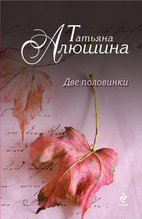 Ридер 8 класс афанасьева михеева читать