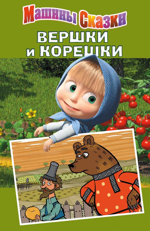 eroticheskaya-fotografiya-sayt