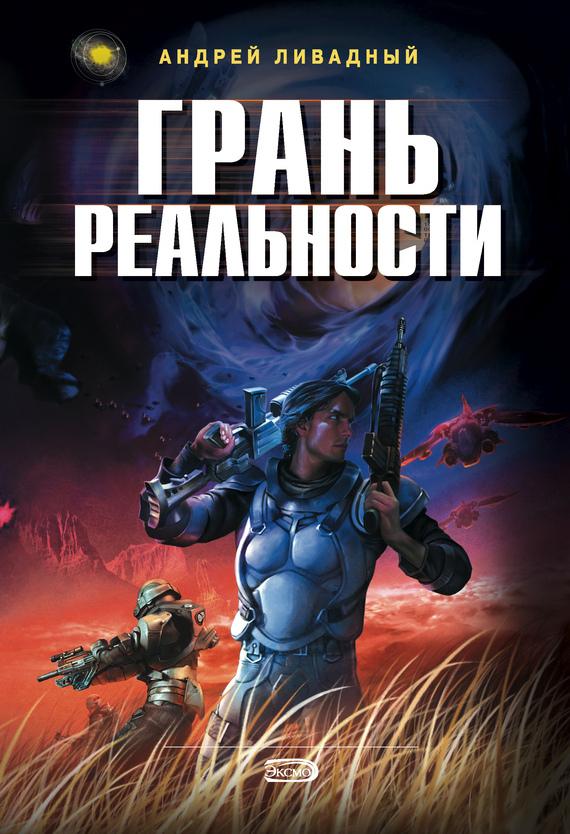 Учебник по биологии 8 класс пономарёва читать