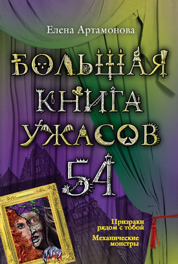 Бажов малахитовая шкатулка краткое содержание читать i