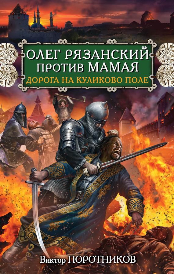 Украинская литература 7 класс читать