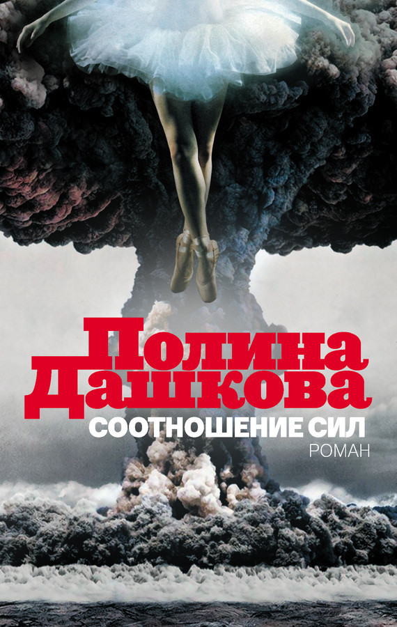 Хрестоматия по русской литературе читать онлайн