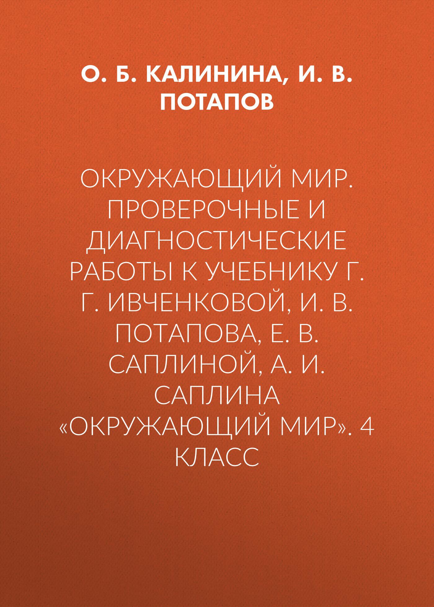 Сказка про дельфинов для детей читать