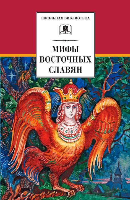 Обложка книги миф прометей краткое содержание