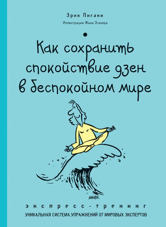 А. с. макаренко педагогічна поема читати