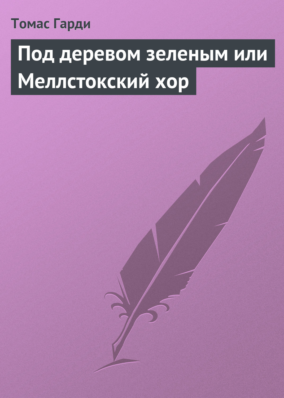 книги формате pdf