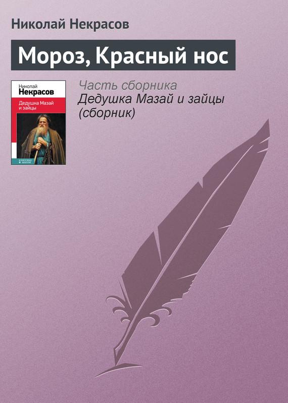 Правила русского языка в таблицах и схемах 1-4 класс читать онлайн