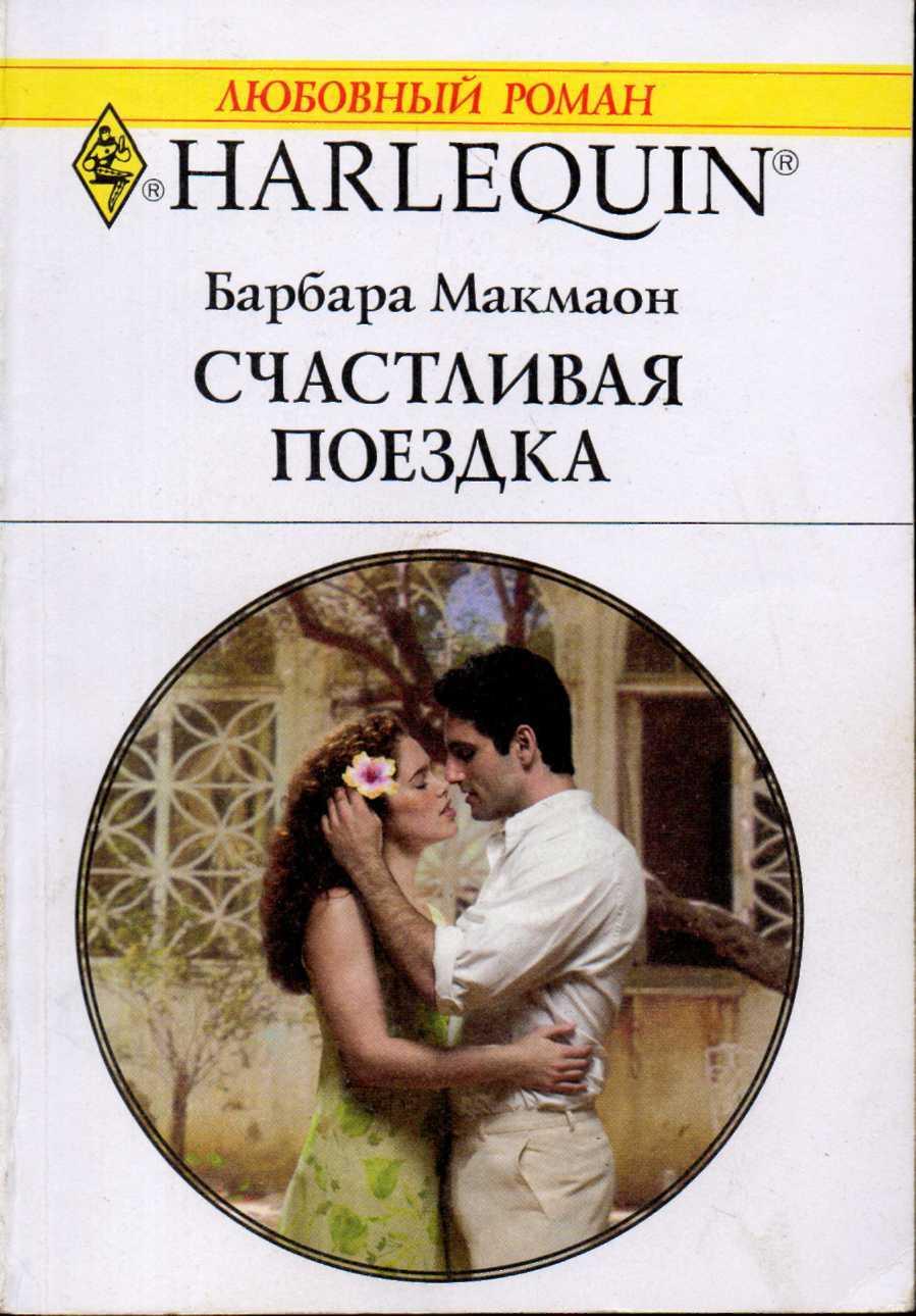 seks-lyubovnie-romani