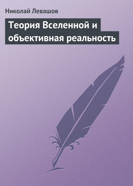 скачать книги электронную книгу pdf