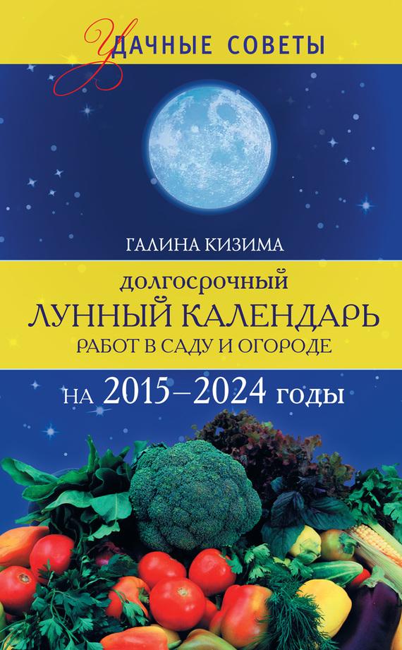 Футбол ч украины календарь