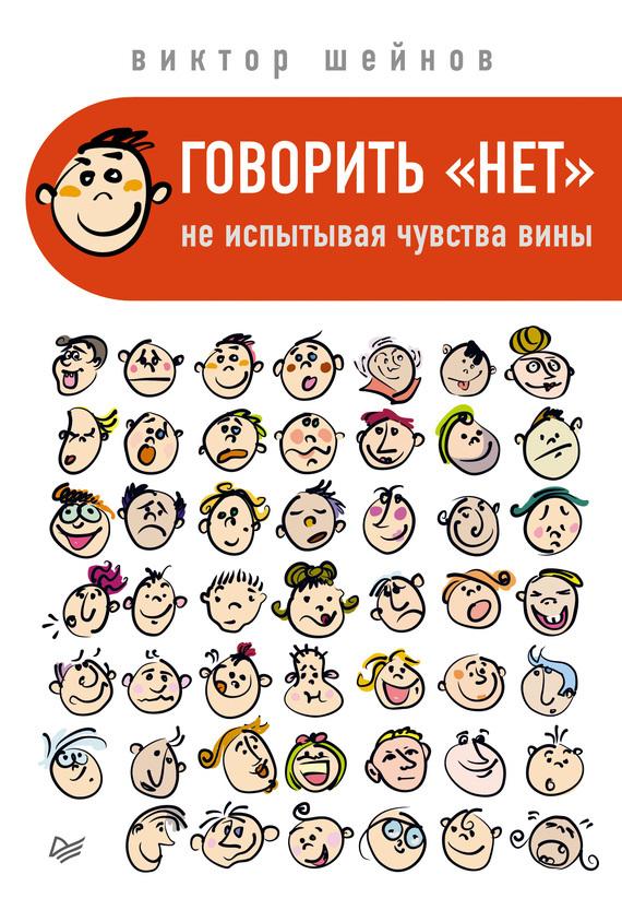Все книги дема михайлова читать