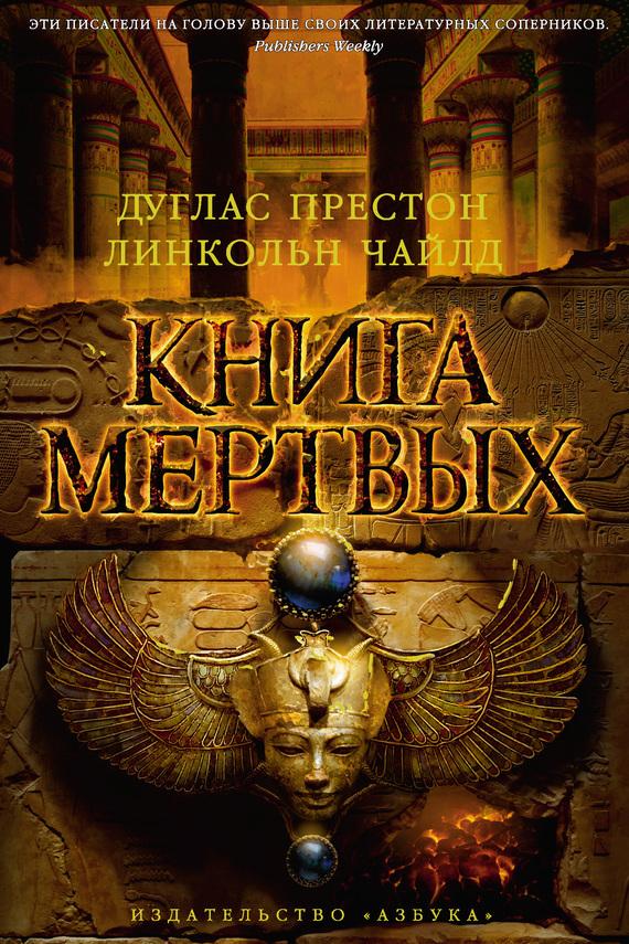 Книги алексей абвов алхимик читать онлайн