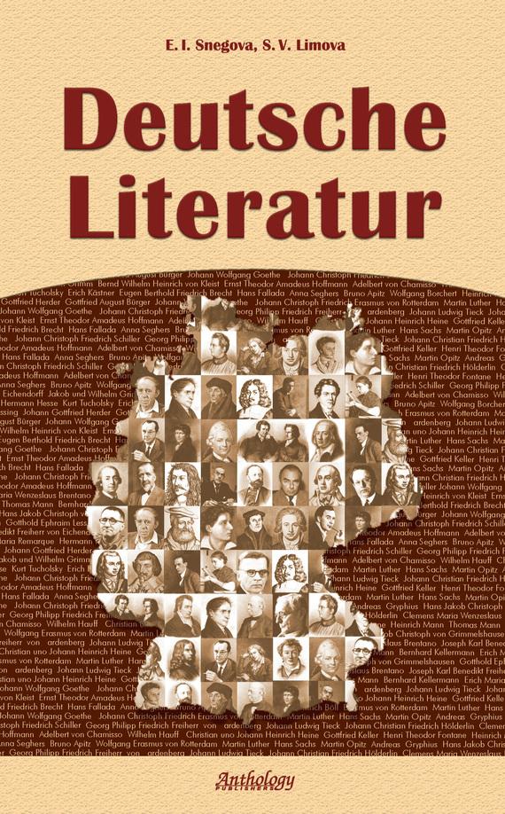 Читать электронные книги в формате word