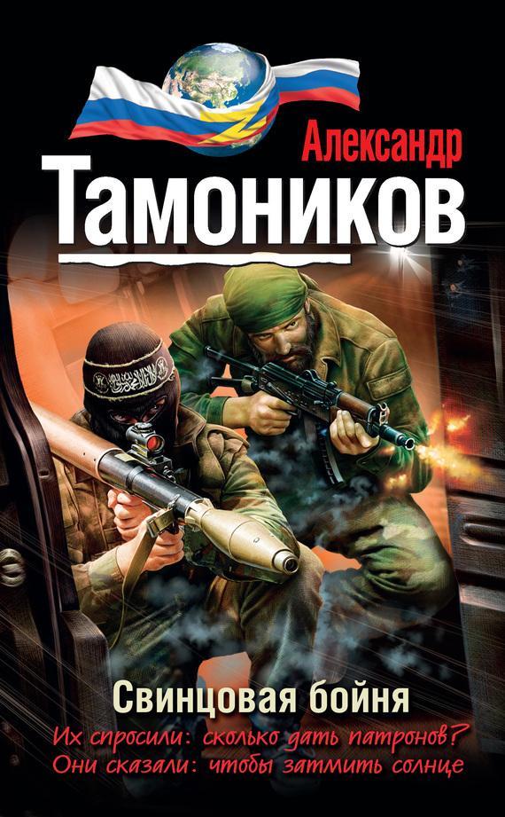 Сказка 12 месяцев читать на русском