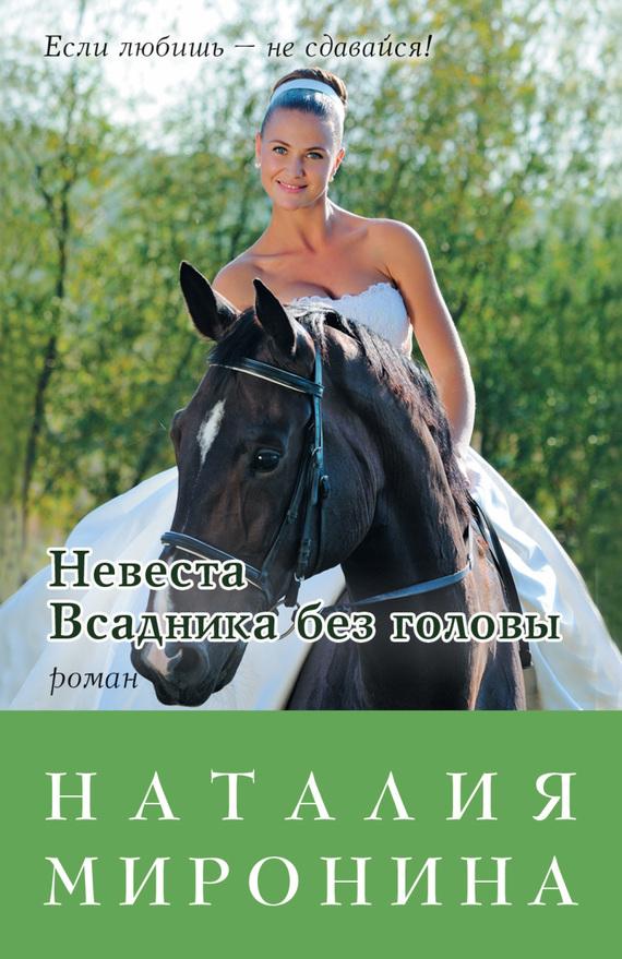 Учебник русского языка 7 класс баранов ладыженская читать