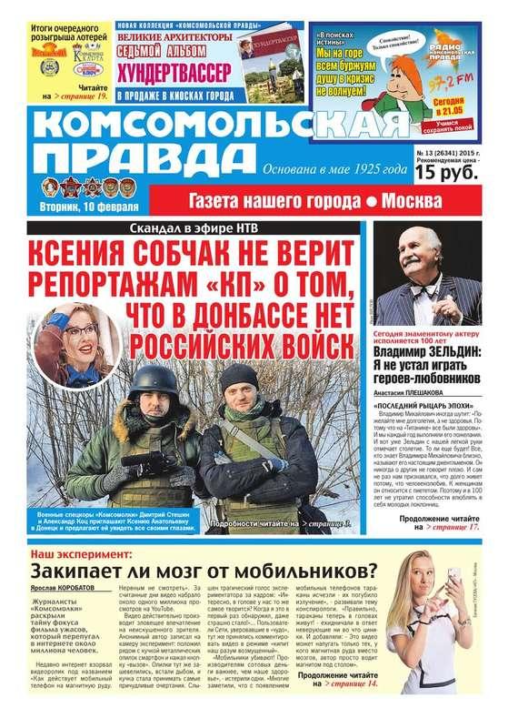 Евгений щепетнов маг с изъяном 3 читать онлайн