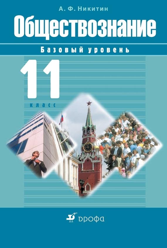 Сахаров василий иванович книга тор читать онлайн