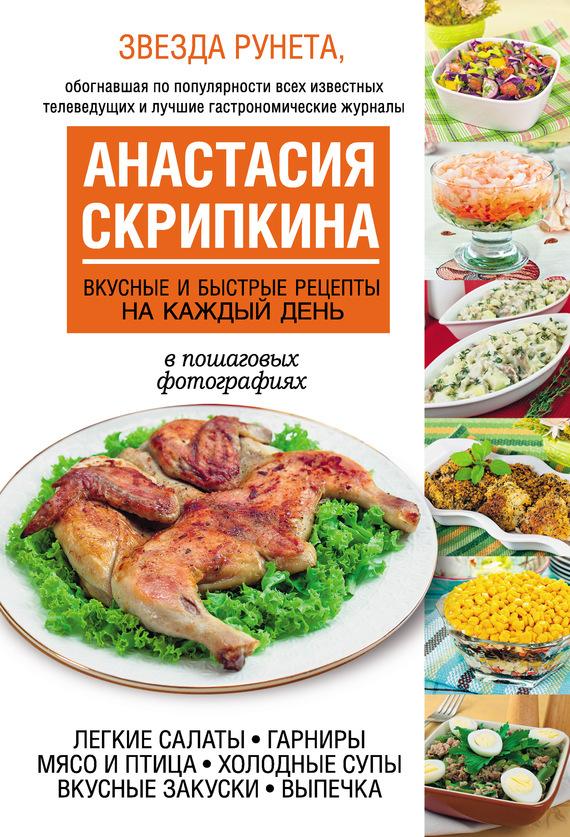 Рецепты на каждый день из мяса