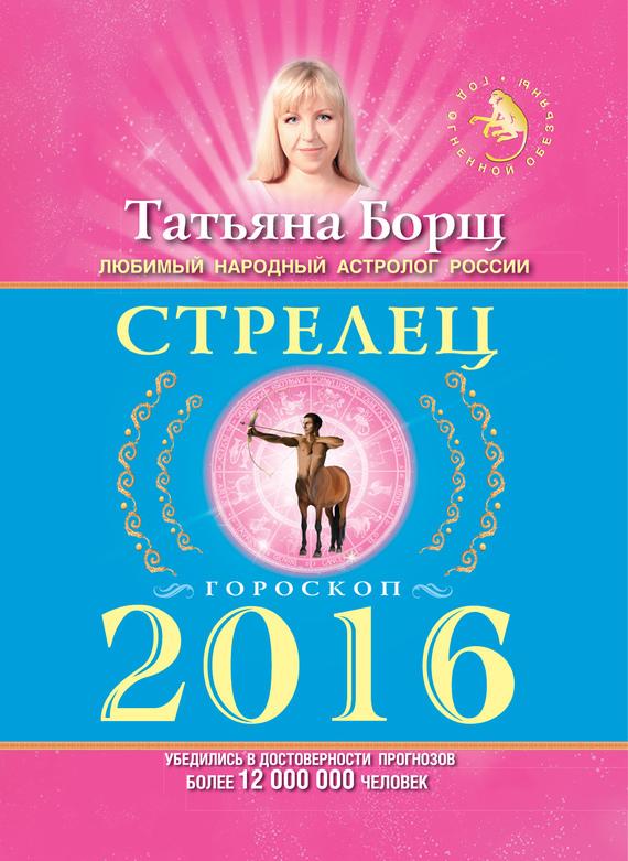 Манга наруто читать онлайн на русском с 1 главы