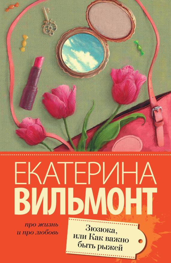 Русский язык 2 класс антипова учебник читать