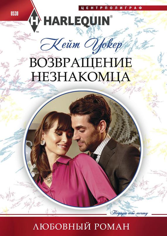 Манга сенён ай читать онлайн на русском языке