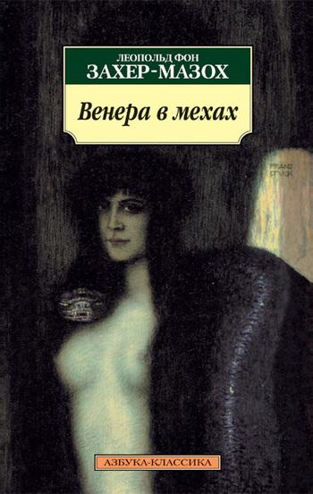 Таблица с английского на русский чтобы читать