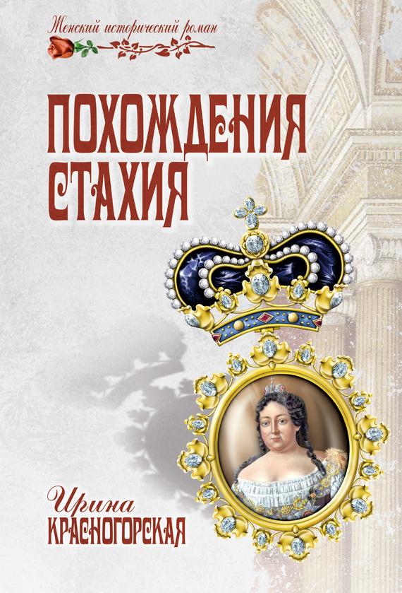 Учебник истории украины 2016 читать