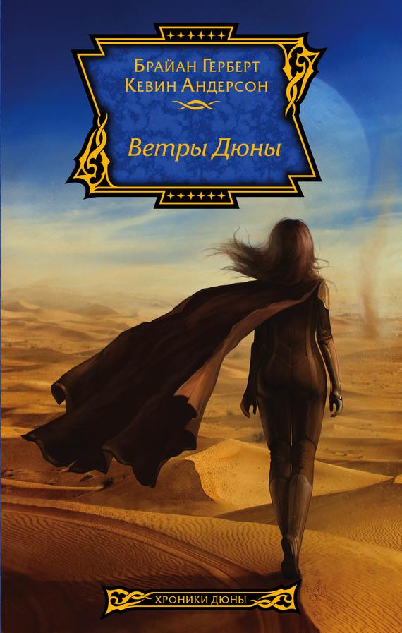 Читать мангу чистая романтика все главы на русском языке