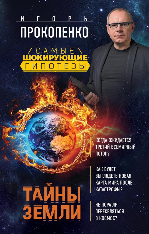 Учебник по русскому языку 6 класс русская речь никитина читать