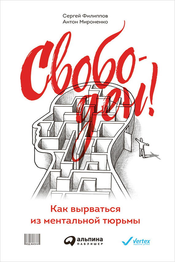 Программа для обрезки музыки русский