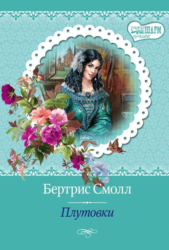 Читать книгу по русскому языку 2 класс