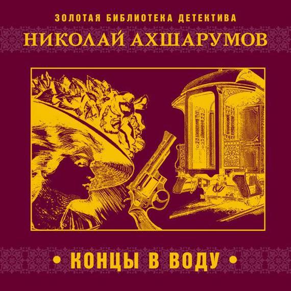 Преступление и наказание достоевского слушать аудиокнигу