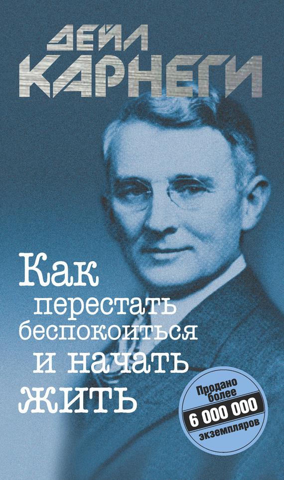 А.м.пешковский русский синтаксис в научной освещении читать